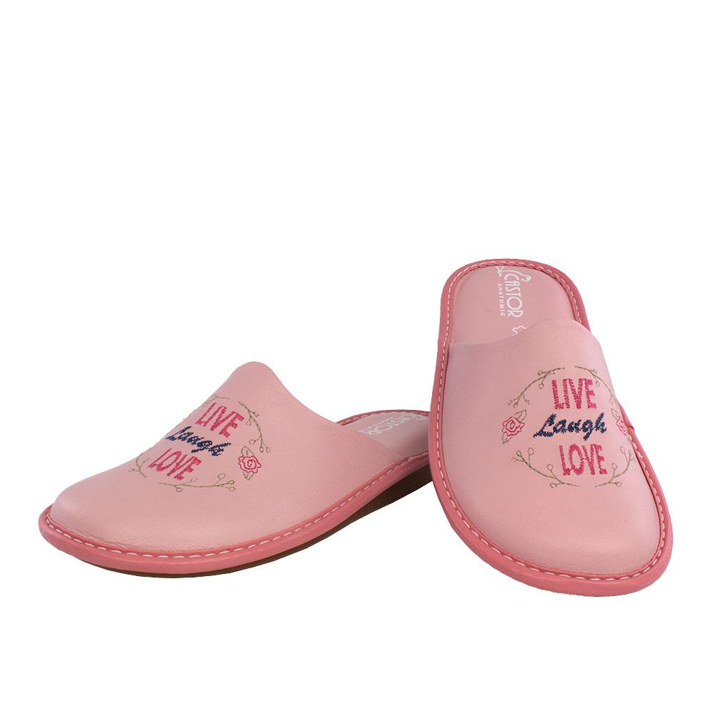 Γυναικείες δερμάτινες παντόφλες Χαρά ροζ χρώμα