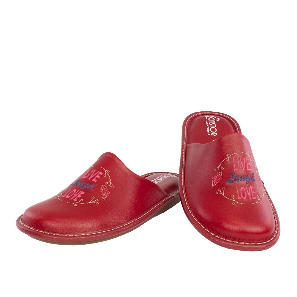 Γυναικείες δερμάτινες παντόφλες Χαρά κόκκινο χρώμα